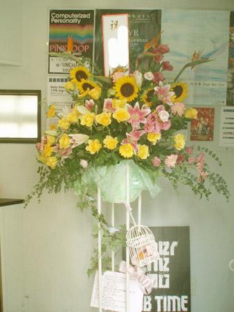flowerstand.jpg