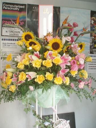 flowerstand3.jpg